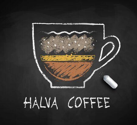 Chalk sketch of Halva coffee