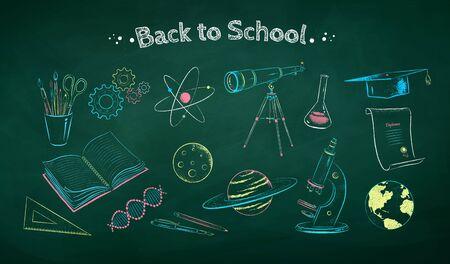 Illustration set of science objects Иллюстрация