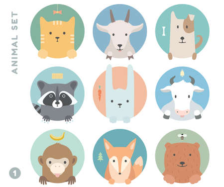 forest clipart: Animal set of colorful portrait in flat graphics. Vector Illustration