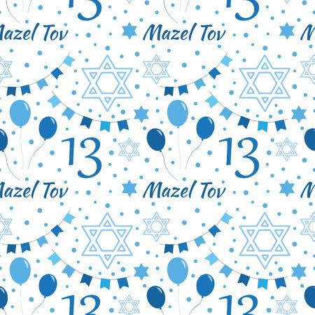 bar mitzvah seamless pattern. Jewish holiday for boys. Vector illustration. Ilustração