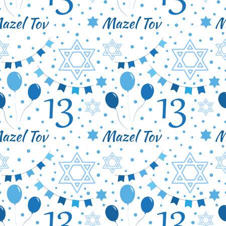 bar mitzvah seamless pattern. Jewish holiday for boys. Vector illustration. Illustration