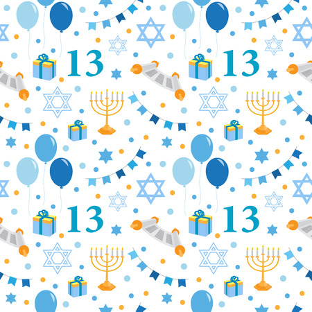 bar mitzvah seamless pattern. Jewish holiday for boys. Vector illustration.