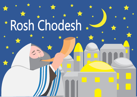 Rosh Chodesh holiday that marks the beginning of each Hebrew month. Illustration