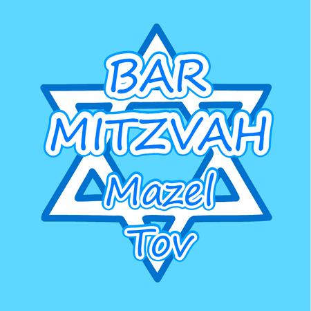 Bar Mitzvah invitation or congratulation card. Mazel tov jewish holiday, vector illustration. Ilustração
