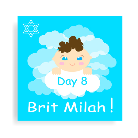 Brit Milah Jewish tradition, holiday. Judaism. Greeting cards for a baby boy. vector illustration. Ilustração