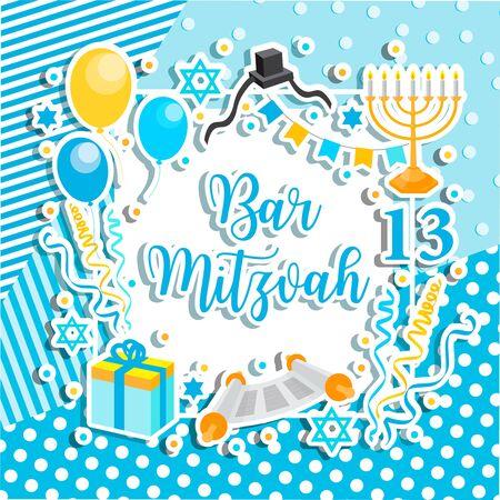 Bar Mitzvah congratulation or invitation card. jewish tradition boys birthday Ilustración de vector