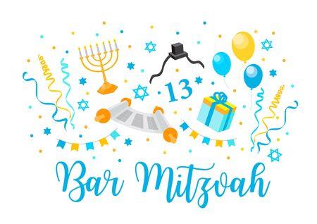 Bar Mitzvah congratulation or invitation card. jewish tradition boys birthday