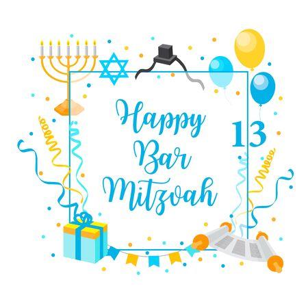 Bar Mitzvah congratulation or invitation card. jewish tradition boys birthday. vector Ilustración de vector
