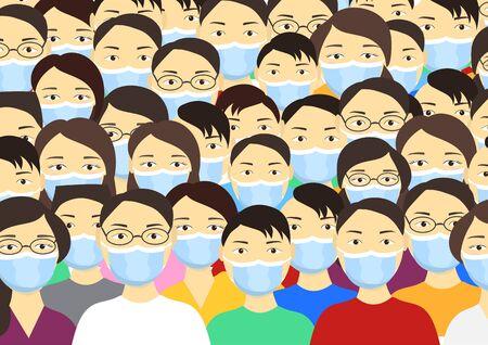 crowd of masked people Covid-19 concept. Quarantine. 2019-nCoV Novel Corona virus concept banner Illustration