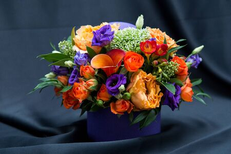 A wonderful flower arrangement with spring flowers