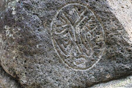 Primitive figures on basalt stones  Landscape design