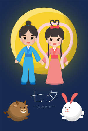 Chinese festival, Chinese Tanabata Festival, Tanabata, cartoon illustration Cowherd and Weaver Girl, holding hands, cow and rabbit, full moon(caption: QiXi)