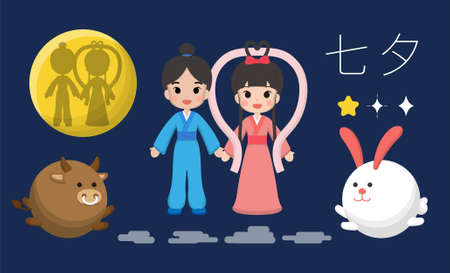 Chinese Festival, Chinese Valentine's Day, Cowherd and Weaver Girl, Rabbit and Cow, Set, Cartoon Vector Illustration, July 7th, Subtitle Translation: Tanabata