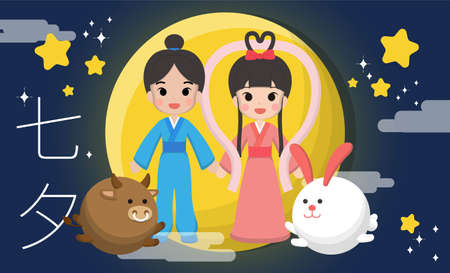 Chinese festival, Chinese Valentine's Day, Cowherd and Weaver Girl, cartoon vector illustration, July 7th, subtitle translation: Tanabata Ilustração
