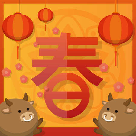 Chinese and Taiwanese Lunar New Year, Year of the Ox, 2021, Chinese Zodiac, Celebration Card, Cartoon Vector Illustration, Subtitle Translation: Chinese New Year