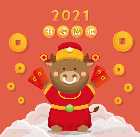 Happy Chinese New Year 2021, cute cow dresses up as God of Wealth, coins and red envelopes, subtitle translation: Make big money Ilustração