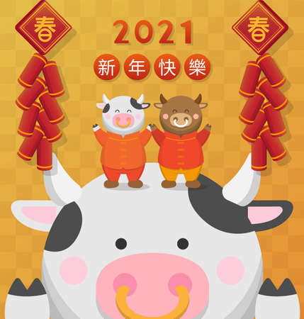 Animals in traditional Chinese costumes, cow and cow and Chinese New Year, pattern background with firecrackers, cartoon vector illustration, subtitle translation: Happy New Year