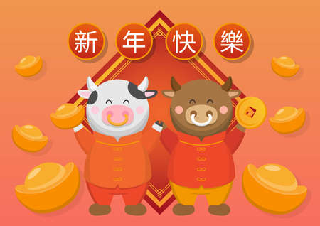 Chinese New Year, golden red spring couplets of bull and cow with a lot of money, cartoon comic vector illustration, subtitle translation: Happy New Year