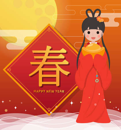 Beautiful woman wearing traditional Chinese dress, Chinese festival, New Year elements, golden and red background with spring couplets, cartoon comic vector illustration, subtitle translation: Spring