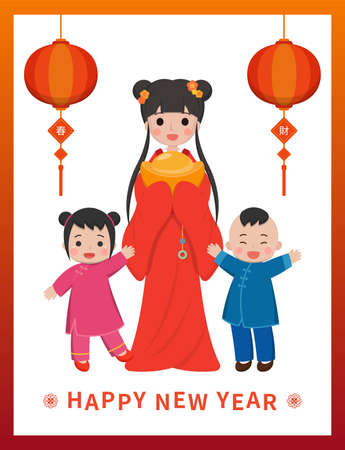 Chinese New Year festival, woman in traditional costume with boy girl with gold ingot, cute cartoon comic vector illustration