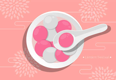 Festivals in China and Taiwan: Lantern Festival and Winter Solstice, Asian desserts made of glutinous rice: Tangyuan, graphic poster design, vector illustration Ilustração Vetorial