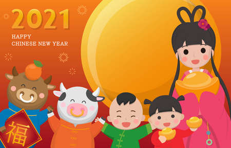 2021 New Year's greetings with cute cartoon cow and cartoon characters, horizontal New Year's card, comic illustration vector, subtitle translation: blessing