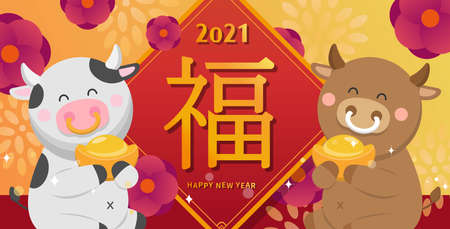 2021 Asian Chinese New Year cute cartoon cow and spring couplets gold ingot, cartoon comic illustration vector, subtitle translation: blessing