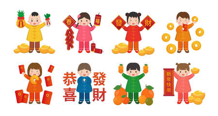 8 kinds of cute and happy children celebrating Chinese New Year, a combination of New Year elements, isolated, comic illustration vector, subtitle translation: Happy New Year
