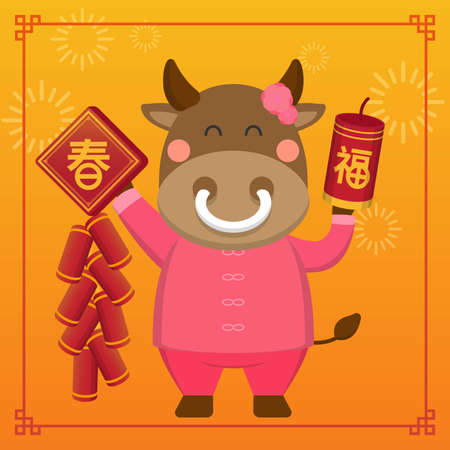 Chinese New Year's Zodiac Ox mascot, cartoon comic vector illustration, subtitle translation: spring, blessing Ilustração
