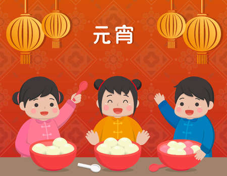 Chinese and Taiwanese festivals, Asian desserts made of glutinous rice: glutinous rice balls, children in traditional costumes, vector cartoon illustration, subtitle translation: Lantern Festival