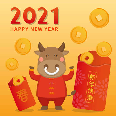 Happy and cute zodiac ox celebrating Chinese New Year, 2021 new year element greeting card and poster business card, subtitle translation: Happy New Year Ilustração