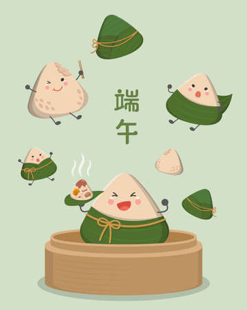Chinese and Taiwanese festivals, traditional Asian food made of glutinous rice, cute cartoon mascot, vector illustration, subtitle translation: Dragon Boat Festival
