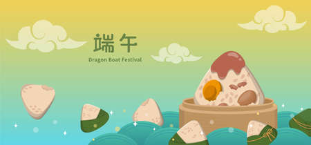 Asian festival, Zongzi: Chinese food made of glutinous rice, horizontal poster, cartoon illustration vector, subtitle translation: Dragon Boat Festival