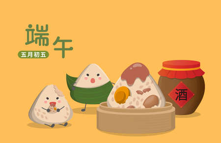 Zongzi and Realgar Wine for the Dragon Boat Festival, subtitle translation: Happy Dragon Boat Festival, May 5