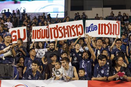 winner man: BANGKOK,THAILAND:November;2015:Supporters of Buriram in football Toyota League cupbetween Sisaket FC and BURIRAM UTD. , at Supachalasai Stadium on November 21,2015:Thailand. Editorial