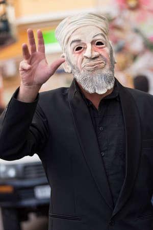 laden: Carnival - Osama bin Laden costume