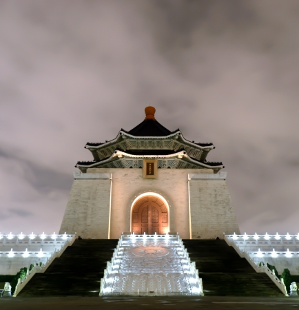 taipei: memorial hall