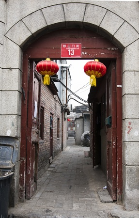 A typical main door leading to old Manchurian style buildings