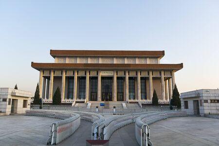 ze: The mausoleum of Chairman Mao Ze Dong China