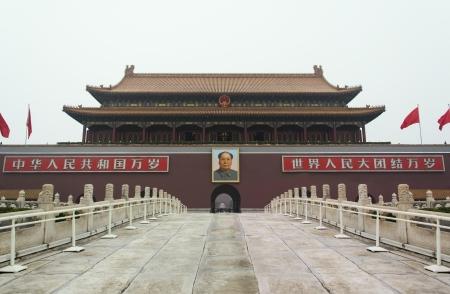 forme carre: Place Tiananmen de P�kin Chine