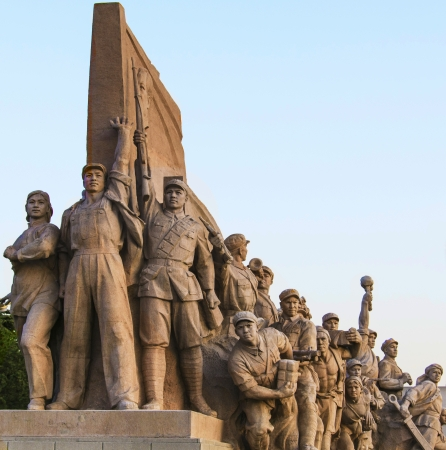 communist statue monuments of china Stock Photo