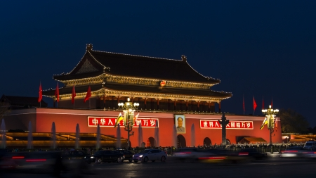 Tiananmen Square with passing traffics Stock Photo - 19284420