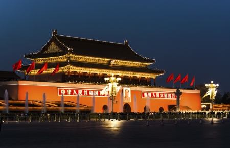 traditionary: twilight at the tiananmen square Stock Photo