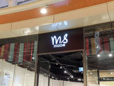 MS Mode storefront. MS Mode is a Dutch ready-to-wear clothing fashion store brand created in Rotterdam in 1964, with in 2013 Editorial