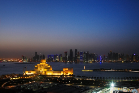 A cityscape view of Doha at Dusk This is a rapidly developing capital city in the middle east
