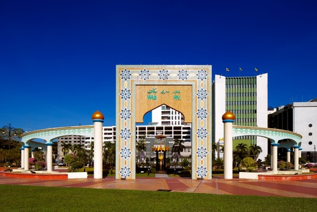 Downtown Park archway of Brunei s capital Bandar Seri Begawan Stock Photo