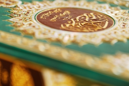 An macro image of the Quran  Stock Photo