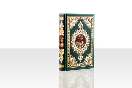 recite: The Holy Quran