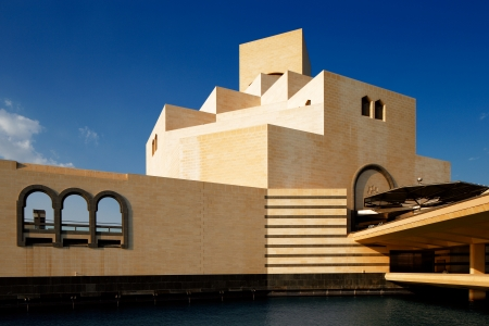 qatar: Doha, Qatar  The Museum of Islamic Art is a wonderful contemporary building designed by architect I M  Pei Editorial