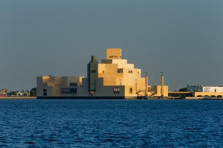 islamic wonderful: Doha, Qatar  The Museum of Islamic Art is a wonderful contemporary building designed by architect I M  Pei Editorial